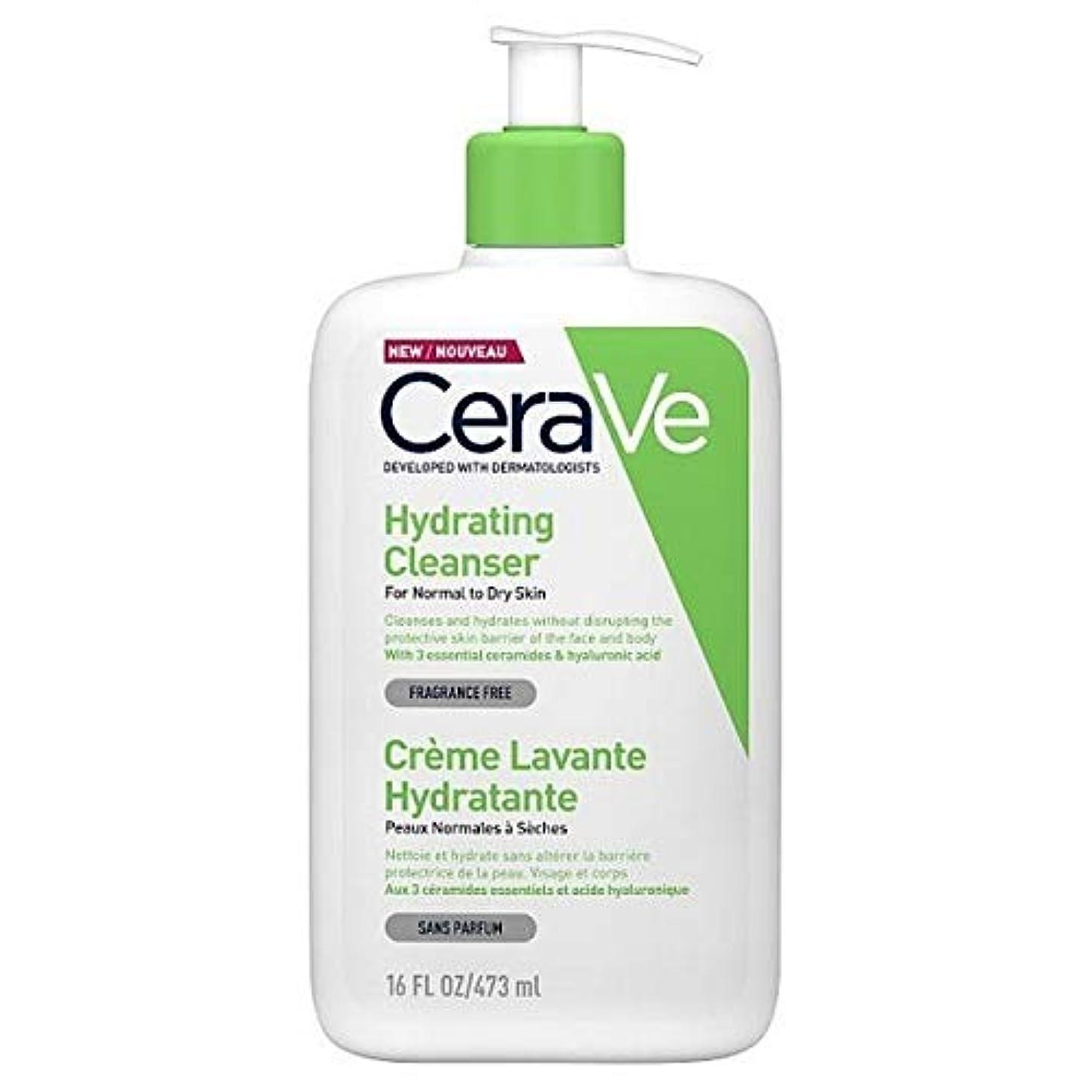 誰が不確実わずかに[CeraVe] Cerave水和クレンザー473ミリリットル - CeraVe Hydrating Cleanser 473ml [並行輸入品]