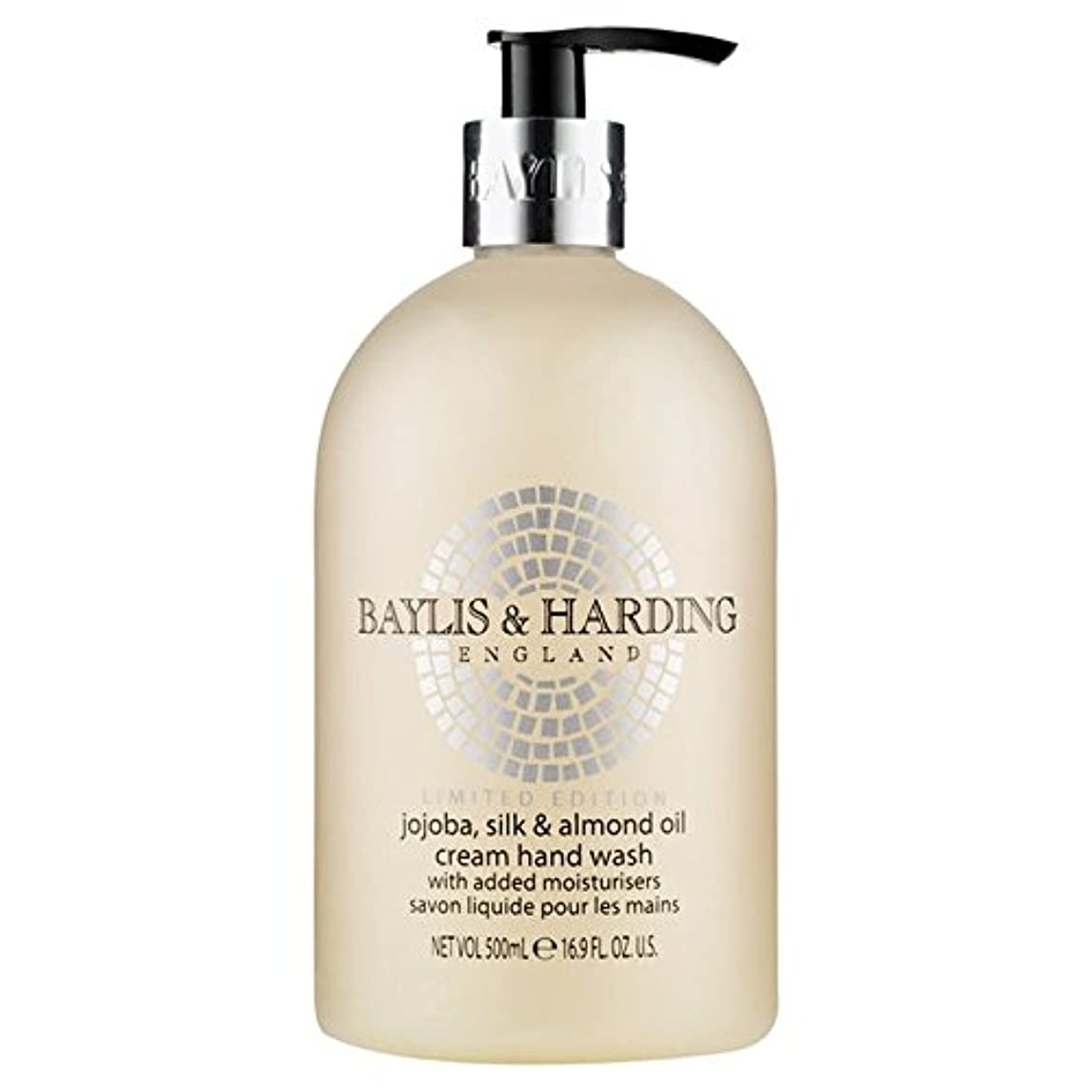 傾いためんどり比類のないBaylis & Harding Jojoba, Silk & Almond Oil Hand Wash 500ml (Pack of 6) - ベイリス&ハーディングホホバ、シルク&アーモンドオイルハンドウォッシュ500ミリリットル x6 [並行輸入品]