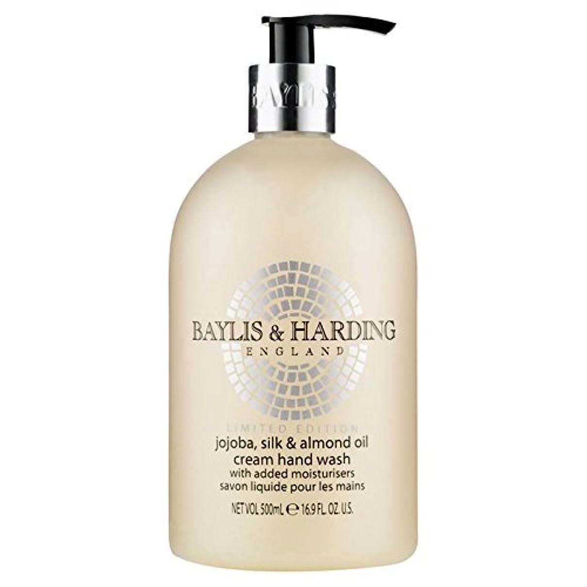 たっぷり縮れた数字ベイリス&ハーディングホホバ、シルク&アーモンドオイルハンドウォッシュ500ミリリットル x2 - Baylis & Harding Jojoba, Silk & Almond Oil Hand Wash 500ml (Pack of 2) [並行輸入品]