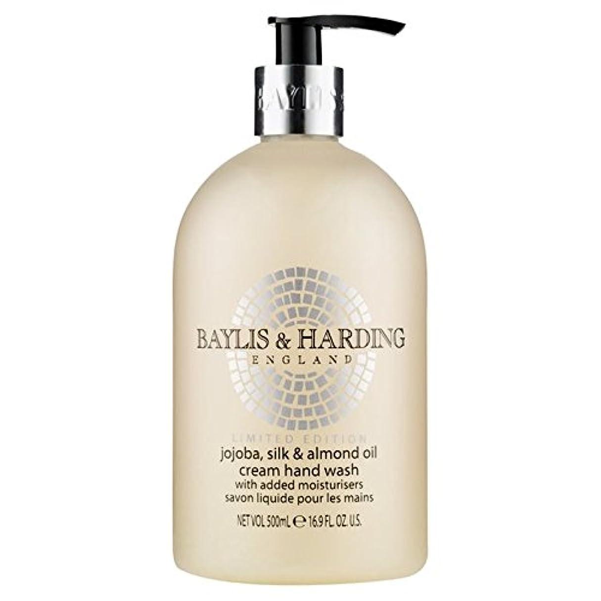 看板マイナー認可Baylis & Harding Jojoba, Silk & Almond Oil Hand Wash 500ml - ベイリス&ハーディングホホバ、シルク&アーモンドオイルハンドウォッシュ500ミリリットル [並行輸入品]
