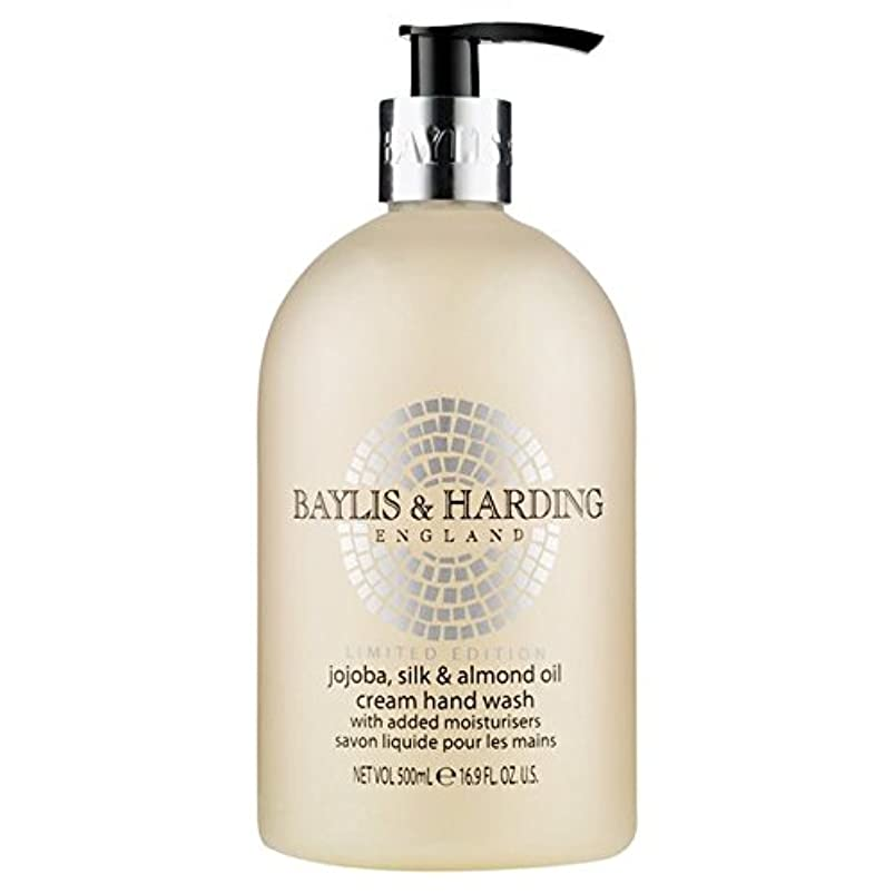 誇りに思う不快プーノベイリス&ハーディングホホバ、シルク&アーモンドオイルハンドウォッシュ500ミリリットル x2 - Baylis & Harding Jojoba, Silk & Almond Oil Hand Wash 500ml (Pack of 2) [並行輸入品]