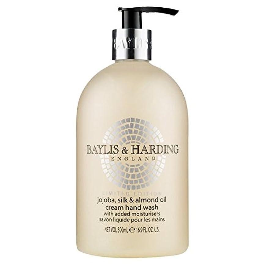 病院読み書きのできないホイッスルBaylis & Harding Jojoba, Silk & Almond Oil Hand Wash 500ml (Pack of 6) - ベイリス&ハーディングホホバ、シルク&アーモンドオイルハンドウォッシュ500ミリリットル x6 [並行輸入品]