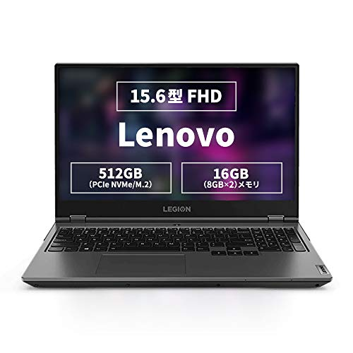 Lenovo Gaming ノートパソコン Legion 550Pi(15.6型FHD Core i7 16GBメモリ 512GB Microsoft Office搭載)