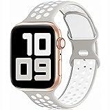 Fengyiyuda Sostituzione sportiva in silicone compatibile con cinturino Apple Watch 38 mm 40 mm 42 mm 44 mm, compatibile con iWatch serie 6/5/4/3/2/1/SE Silver&White-38/40-S