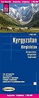 Reise Know-How Landkarte Kirgisistan / Kyrgyzstan (1:700.000): reiss- und wasserfest (world mapping project)