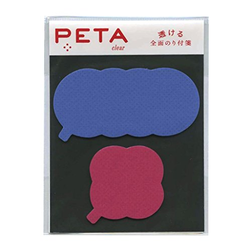 PETA 透ける全面のり付箋 フキダシ(雲)