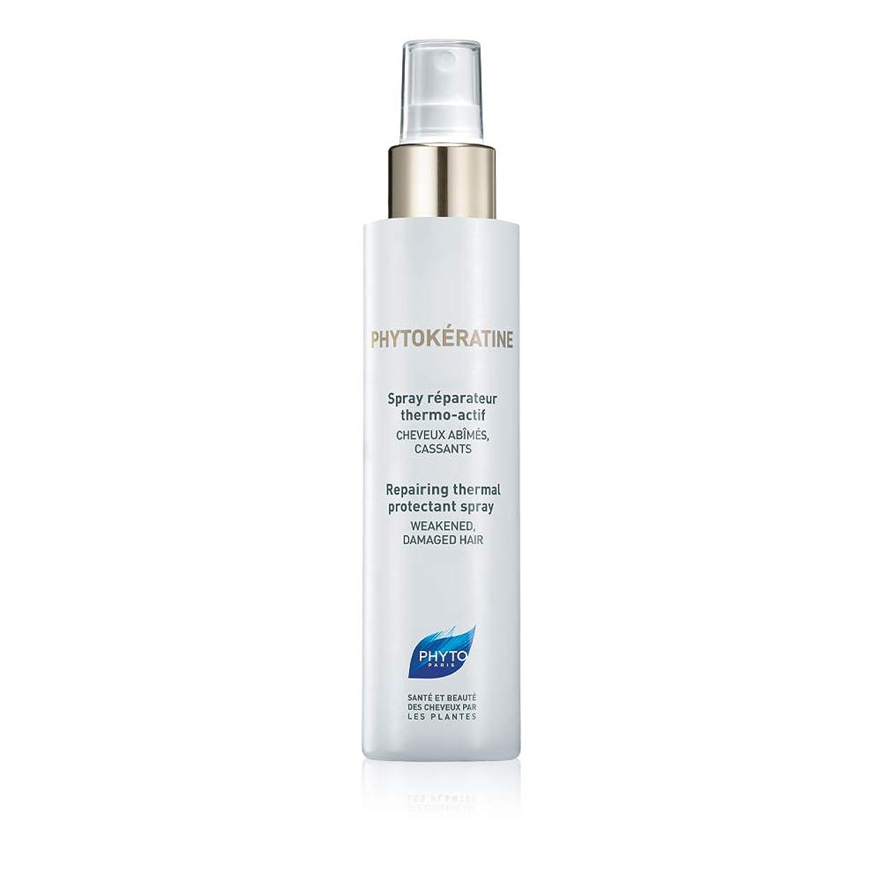 物思いにふける締めるはしごPhyto Phytokeratine Repairing Thermal Protectant Spray 150ml