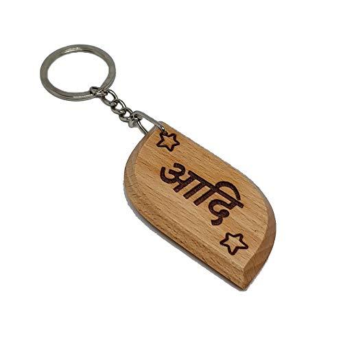 Aadi Personalised Engraved Wooden Keyring Keychain Hindi Script Name