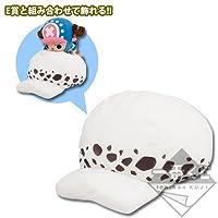 一番くじ ワンピース 最悪の世代編 D賞 ロー帽子型ぬいぐるみ