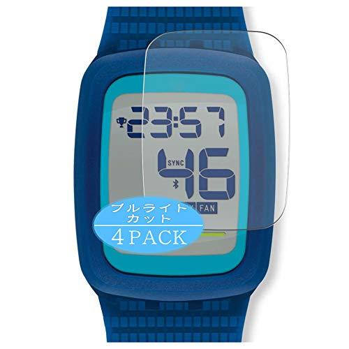 VacFun 4 Piezas Filtro Luz Azul Protector de Pantalla para Swatch Touch Zero Two SVQB100, Screen Protector Sin Burbujas Película Protectora (Not Cristal Templado) Anti Blue Light Filter