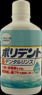 アース製薬 ポリデント薬用デンタルリンス 360ml 医薬部外品 マウスウォッシュ ×24点セット (4901080717016)