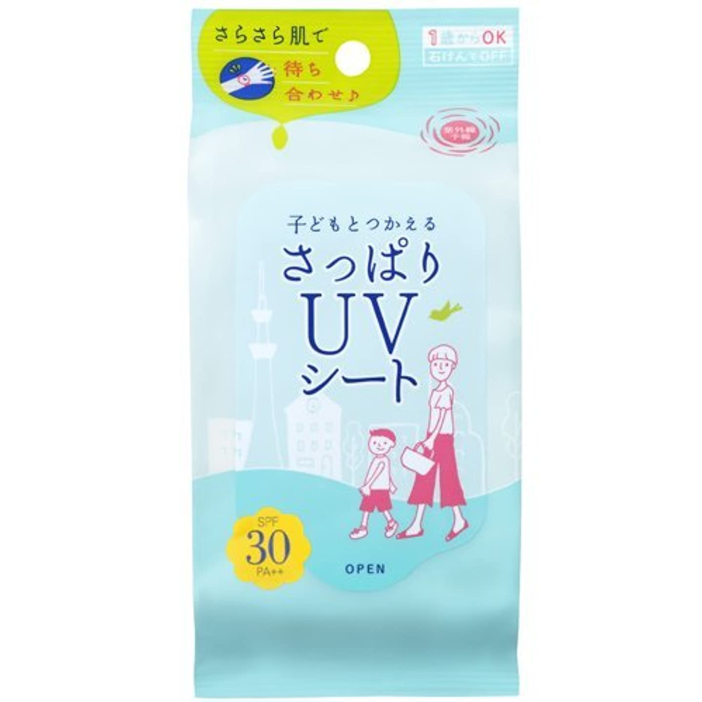 白雪姫行方不明承認する石澤研究所 紫外線予報 さっぱりUVシート 30枚入