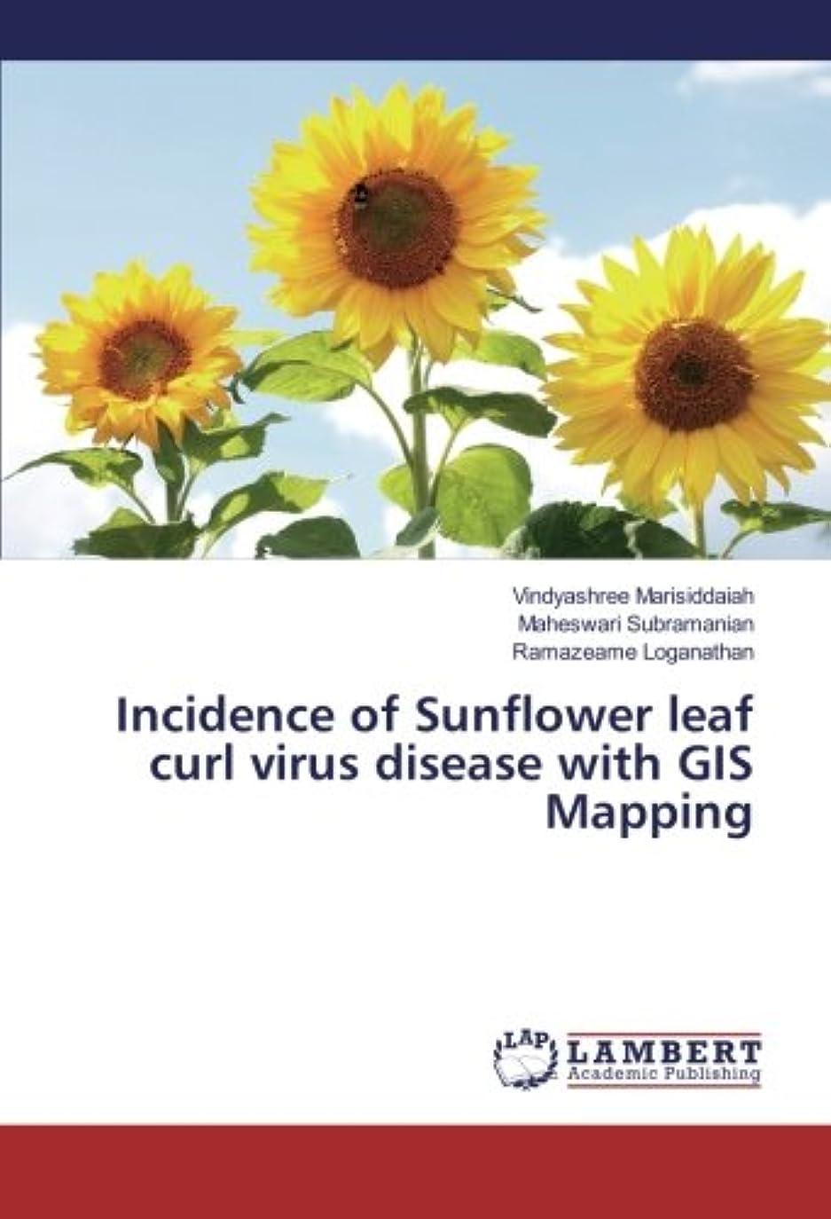 曇ったバーチャル真空Incidence of Sunflower leaf curl virus disease with GIS Mapping