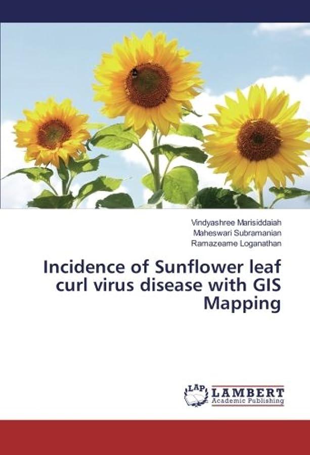 イースター蛾ダーリンIncidence of Sunflower leaf curl virus disease with GIS Mapping