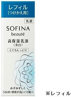 花王 ソフィーナ ボーテ 高保湿乳液 美白 とてもしっとり レフィル 60g [並行輸入品]