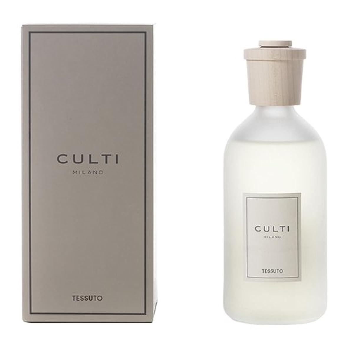 天井快い青【CULTI】 クルティクラシック TESSUTO 1000ml (アロマディフューザー) [並行輸入品]
