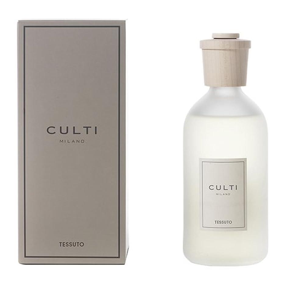 異常な黒期待して【CULTI】 クルティクラシック TESSUTO 1000ml (アロマディフューザー) [並行輸入品]