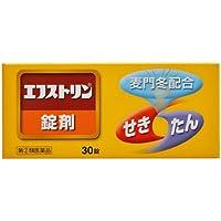 【指定第2類医薬品】エフストリン 30錠