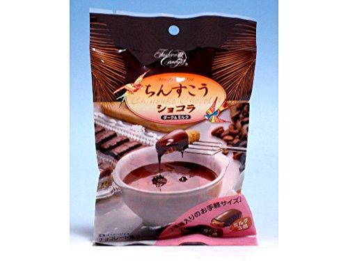 ちんすこうショコラ ダーク&ミルク5個入×5袋