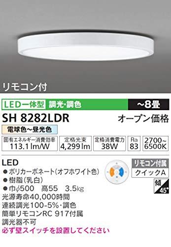 オーデリック【FLATPLATE】LEDシーリングライトLED一体型電球色~昼光色調光・調色タイプ~8畳SH8282LDR