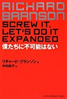 4757305419 Book Cover
