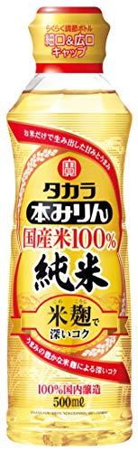 宝酒造 タカラ本みりん 国産米100% 純米 らくらくボトル [ 500ml×12本 ]