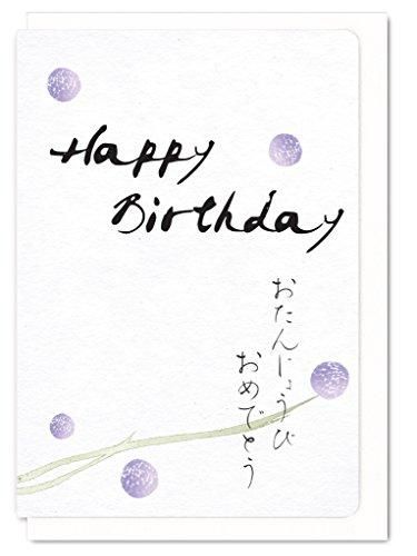 Geburtstag in japanischer–Japanische Sentiment A6Grußkarte