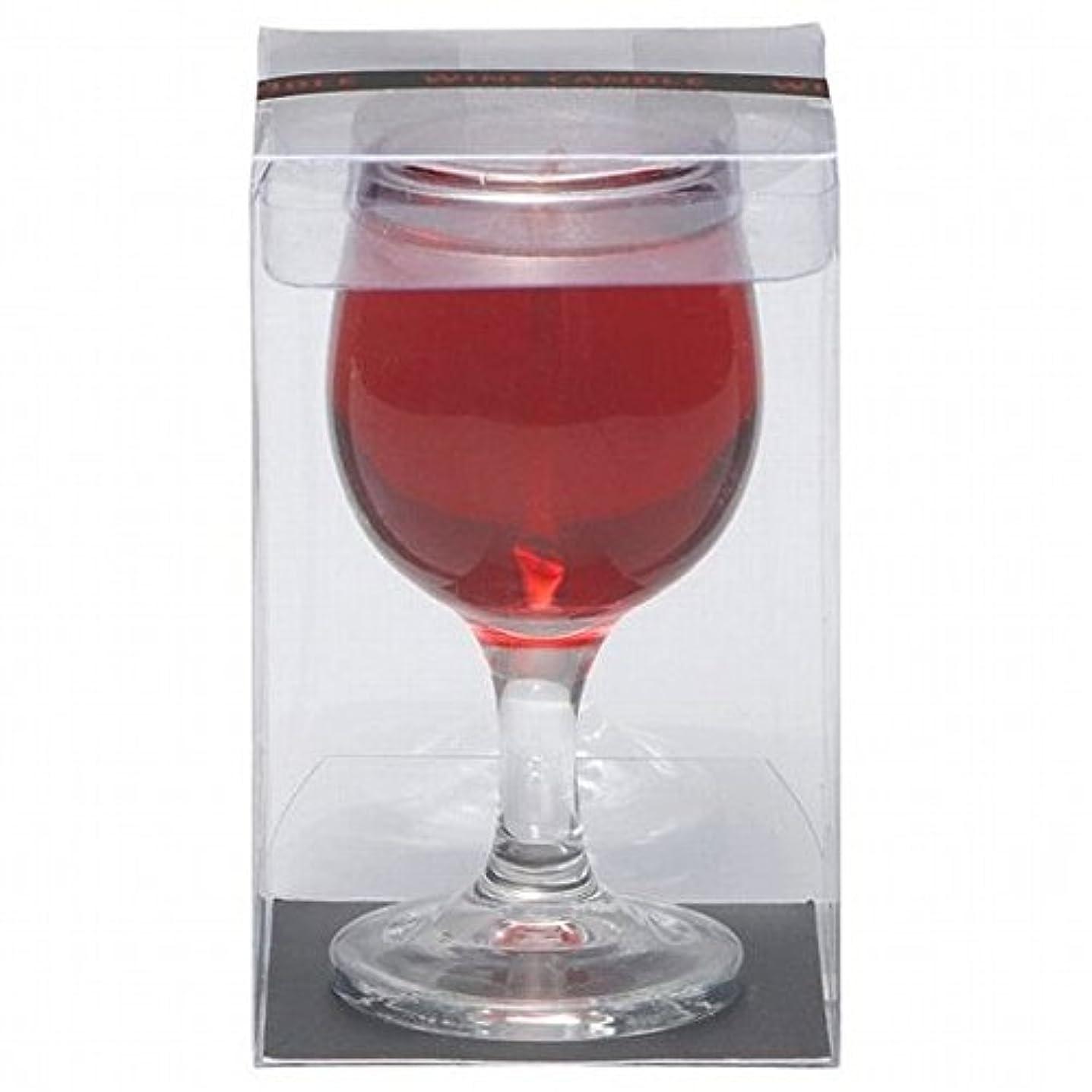 不利オフェンス縮れたkameyama candle(カメヤマキャンドル) ワインキャンドル(86260000)