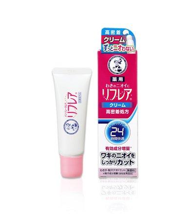 Deodorant Cream Bar Armpit Sweat 20g
