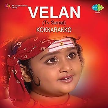 Kokkarakko (From 'Velan' TV Series) – Single