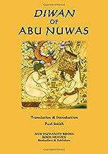 Diwan of Abu Nuwas