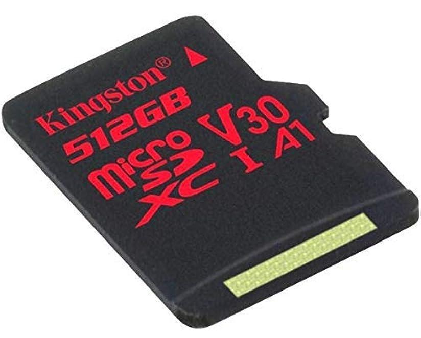 薄汚い出発する従うプロフェッショナル キングストン512GB MicroSDXC サムスンSM-T2105用 カスタム100MB/秒フォーマットSDアダプター付き (クラス10/UHS-I/U3/A3/V30)