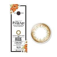 ピエナージュ リュクス Pienage Luxe 1day 02 PRALINE 10枚入 4箱セット -5.75