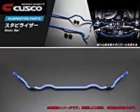 [CUSCO]FD1 シビック_2WD_1.8L(H17/09~H22/08)用(リア)クスコスタビライザー[φ23_134%][328 311 B23]