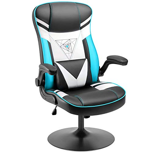 Homall Rocking Gaming Chair Racing Computer Game Chairs Office Adjustable Swivel High Back PC Gamer Chair Armrest Support for Adult (White)