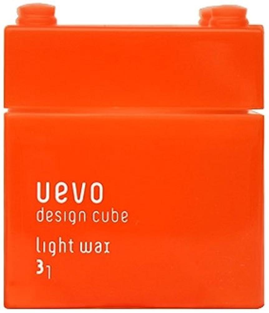 ペナルティ正しく有名人ウェーボ デザインキューブ ライトワックス 80g