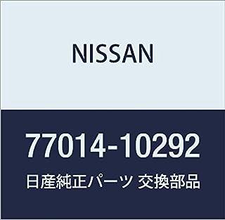 NISSAN(ニッサン)日産純正部品ベース ラック セット 77014-10292