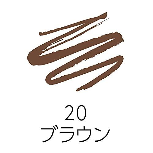 セザンヌ極細アイライナーR200.75ml極細ライン毛筆タイプブラウンR201本(x1)