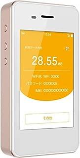 jetfi G3 クラウドSIM搭載モバイルWi-Fiルーター 世界100国以上に対応/4G/5350mAhバッテリー