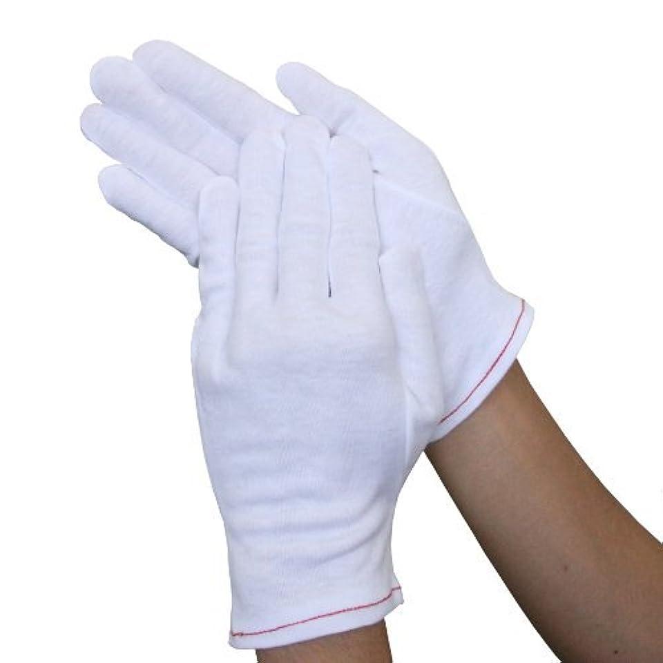 おもしろいネックレットすみませんウインセス 【心地よい肌触り/おやすみ手袋】 綿100%手袋 (1双) (M)