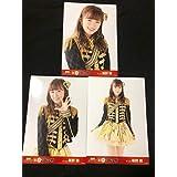 AKB48 飯野雅 写真 第6回紅白対抗歌合戦 会場限定 3種