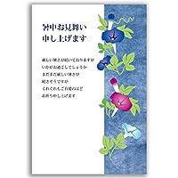 暑中見舞い(8枚セット)【私製はがき】ポストカード 挨拶状(postc_syo_14)
