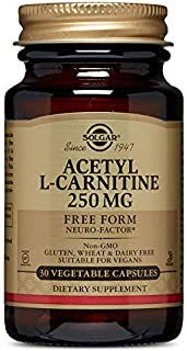 Solgar – Acetyl L-Carnitine 250 mg, 30 Vegetable Capsules