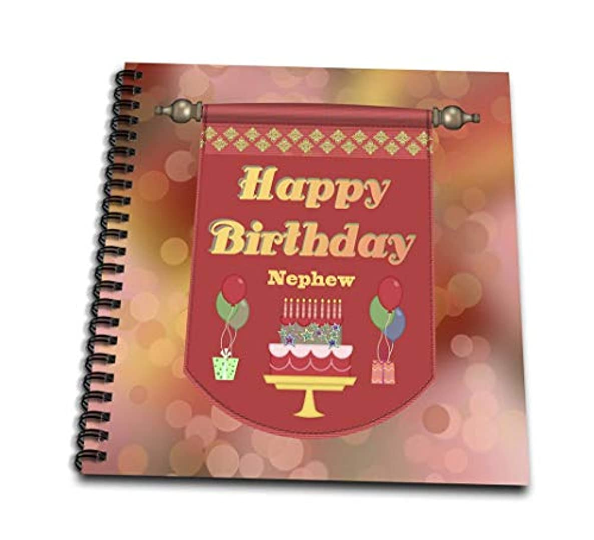 3dRose db_186396_2 Happy Birthday Nephew Banner, Cake with Gifts and Balloons Memory Book, 12 x 12