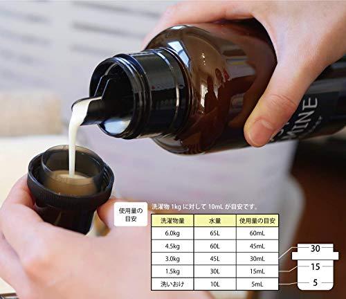 ノルコーポレーションジョンズブレンド ソフナー ムスクジャスミン 本体 510ml 1個 柔軟剤 ノルコーポレーション