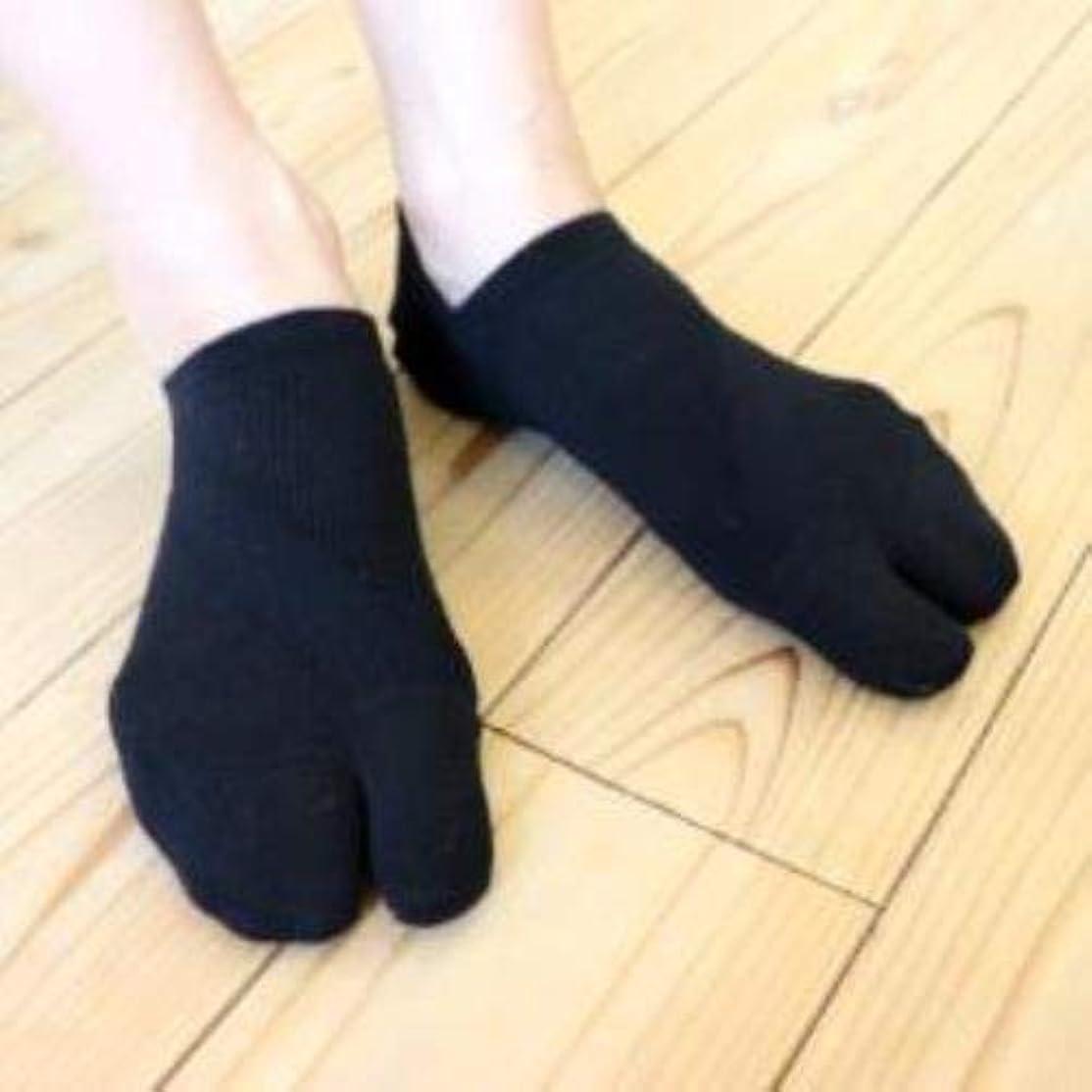 熟す有害トンさとう式 フレクサーソックス スニーカータイプ 黒 (L) 足袋型