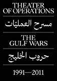 Theater of Operations: The Gulf Wars 1991–2011 (MOMA PS1)