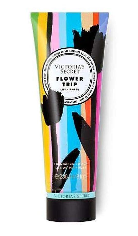 イヤホンレルム発掘VICTORIA'S SECRET Flower Shop Fragrance Lotion Flower Trip