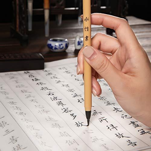 般若心経 写経用紙セット 30枚入り写経紙と筆ペン 練習用 なぞり書き 手本付き 大きいサイズ67cm×35cm 行幅ー?5cm 初心者適用 父母へのプレゼント