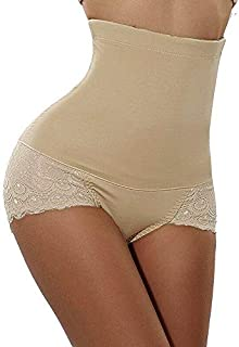 LIFANG Plus Size Sexy Women's Shaper Underwear Booty Lifter Ladies' Cotton Slim Control Body Shaper Waist Trainer Briefs Tummy Tucker (Color : Beige, Size : XXL)